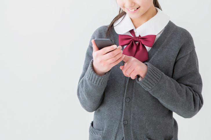 中学生の子供に持たせるスマホの選び方