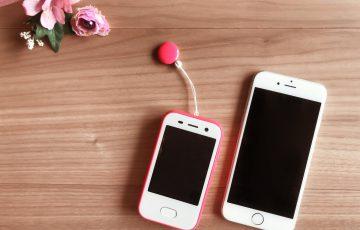 格安SIMのキッズ携帯とは? メリット・デメリットも解説