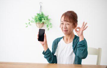 高齢者にはどんなスマホが適している? 失敗しないための選び方