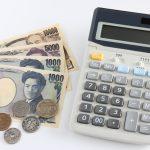 中学生のスマホの月額料金の目安は? 安く抑える方法も紹介